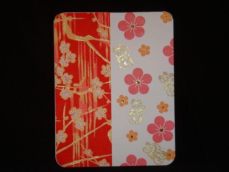 Paper Garden Samples 054