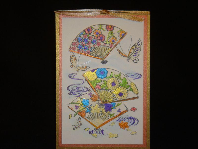 Paper Garden Samples 066