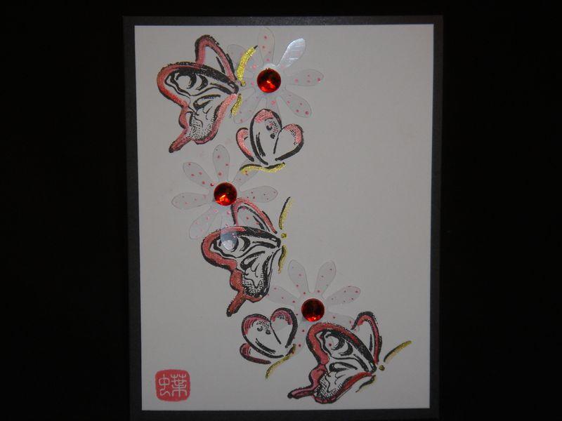 Paper Garden Samples 055