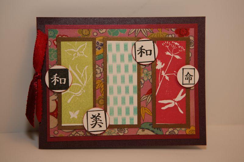Paper Garden Samples 019