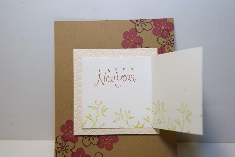 Paper garden samples 026