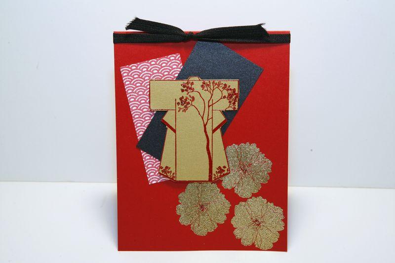 Paper garden samples 010