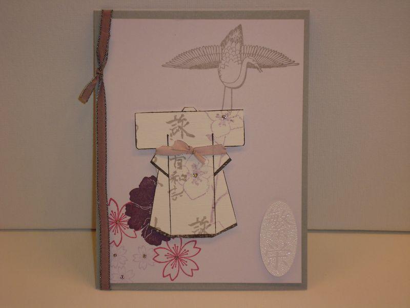 Papergarden samples 010