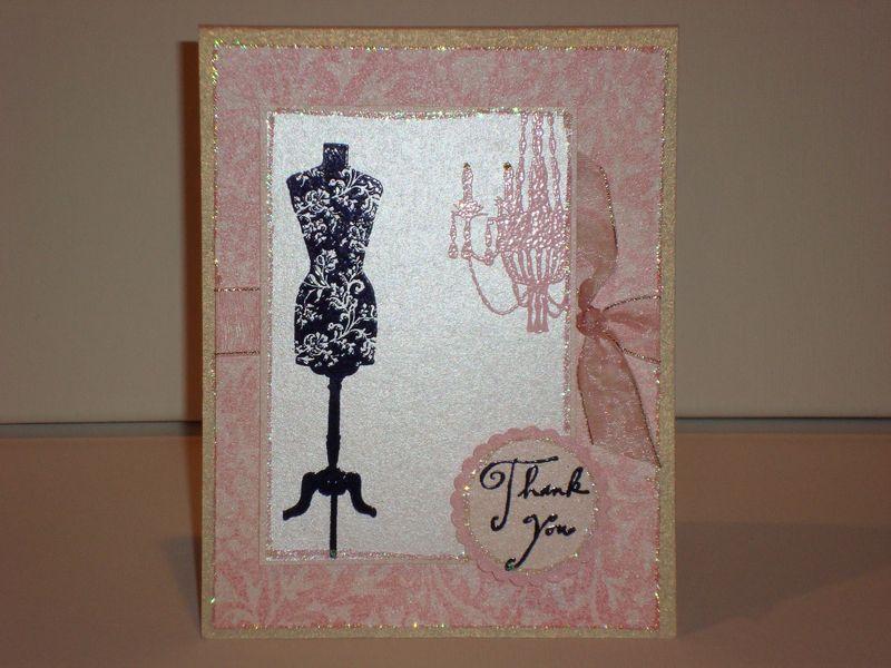 Papergarden samples 004