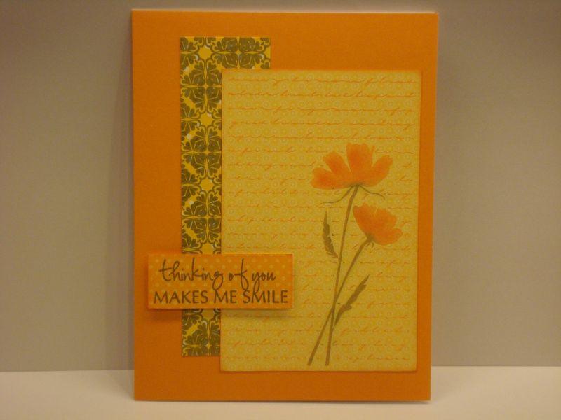 Papergarden samples 008