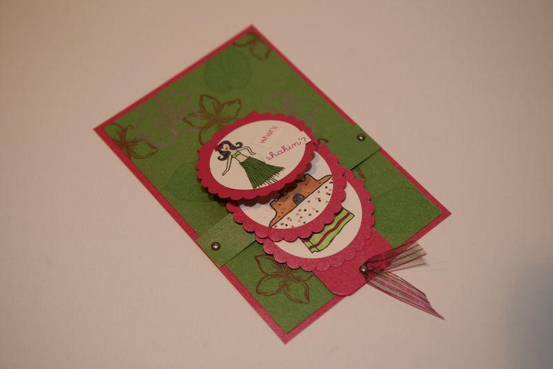 Papergarden samples 017