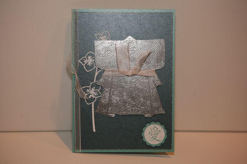Papergarden samples 002