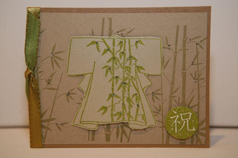 Papergarden samples 012