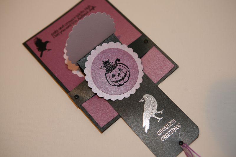 Papergarden samples 055