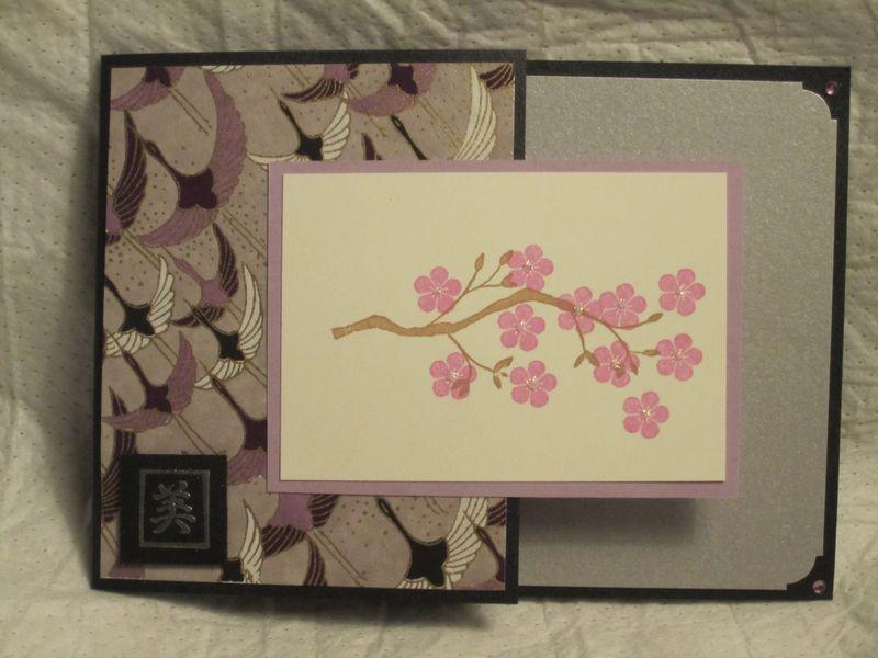 Paper garden samples 108