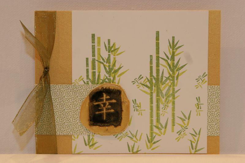 Paper garden samples 034