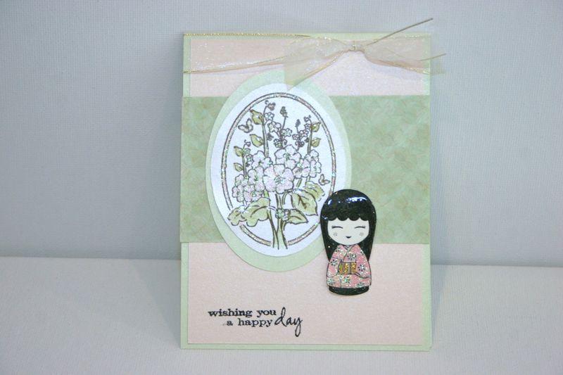 Paper garden samples 032