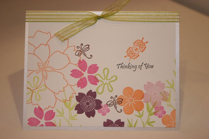 Paper garden samples 012