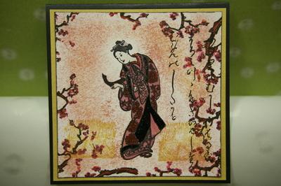 Geisha_card